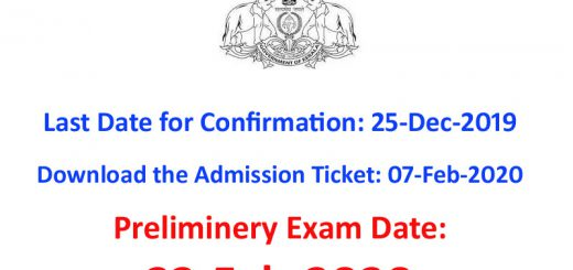 KAS Examination Date